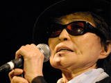 Yoko Ono dedicates her new Berlin art installation to her late husband John Lennon.
