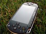 PSP Grass