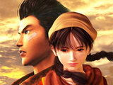 Shenmue II