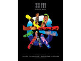 DVD Gift Guide: Depeche Mode