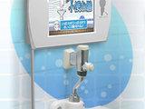 Sega Urinal Toylet
