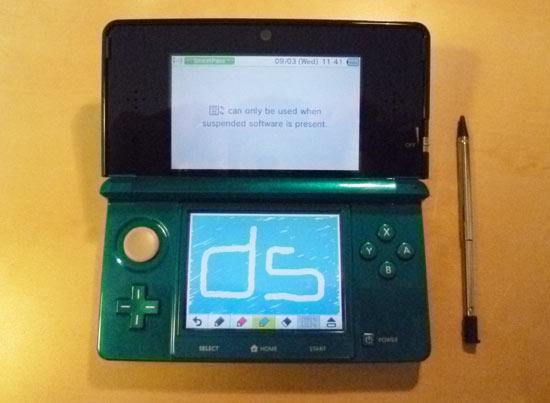 Nintendo 3DS DS Logo