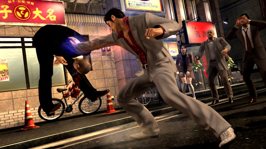 Gaming Review: Yakuza 4