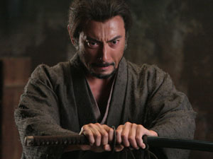 'Death of a Samurai' still