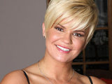 Ex-Atomic Kitten singer, Dancing on Ice Contestant and Queen of the Jungle - it's Kerry Katona