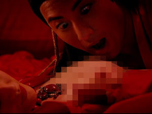 '3D Sex and Zen' still