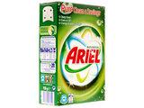 Ariel Biological Washing Powder