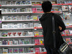 Gaming pre-orders in decline in the UK: Do you still pre-order video games?