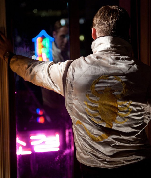 Ryan Gosling&#39;s Drive Scorpion jacket