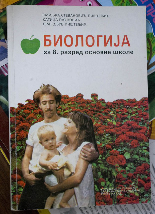 Serbia Biology book with picture of Nicolas Cage on the cover