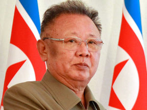 Top leader of the Democratic People&#39;s Republic of Korea, Kim Jong-il 