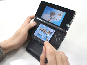 Nintendo 3DS system stand