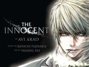 'The Innocent' artwork