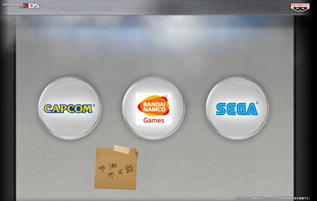 Sega, Capcom and Namco team up