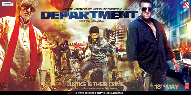 'Department' poster