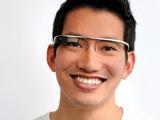 Google Project Glass AR glasses