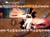 'Akai Katana' screenshot
