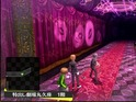 Latest video highlights the new features added for Persona 4: Golden.
