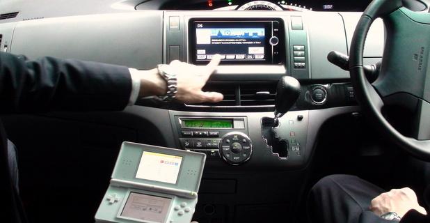 Toyota Kuruma de DS navigation system