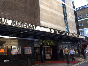 The Curzon Cinema, Mayfair, London