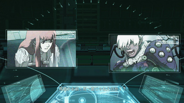 'Zone Of The Enders HD' screenshot