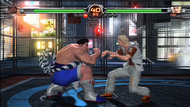 'Virtua Fighter 5: Final Showdown' screenshot