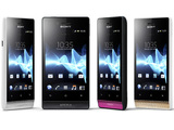 Sony Xperia Mobile Phones