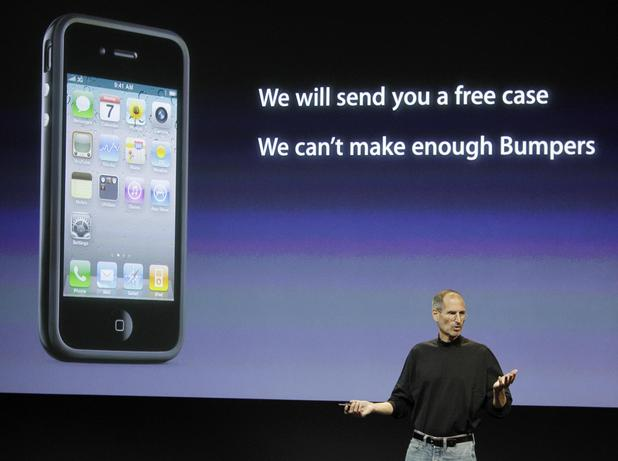 Apple CEO Steve Jobs talks about free protective cases for Apple iPhone 4 users during a news conference, Friday, July 16, 2010