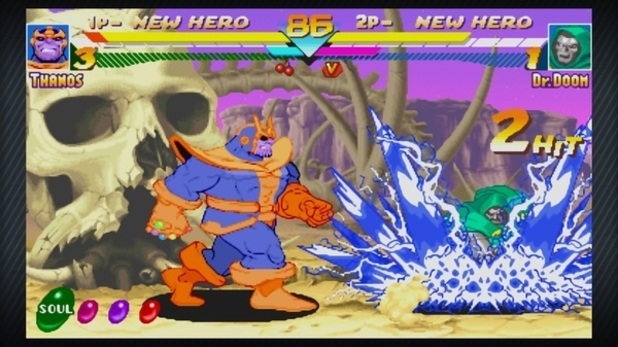 'Marvel vs Capcom Origins' screenshot