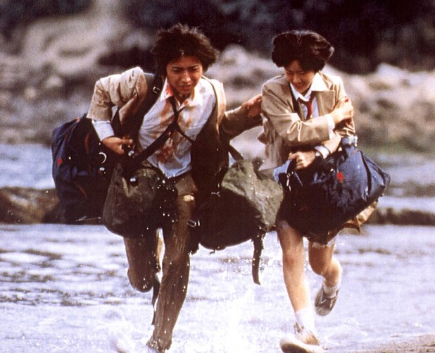 Still from the 2000 film &#39;Battle Royale&#39;