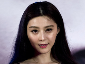 Chinese actress Fan Bingbing