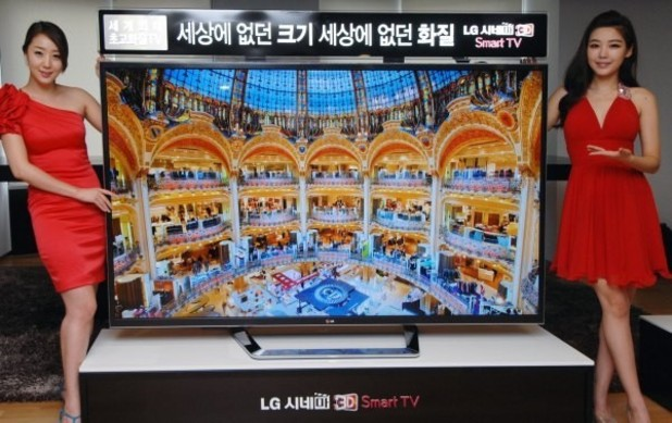 LG UD TV: An 84 inch 'ultra HD' television