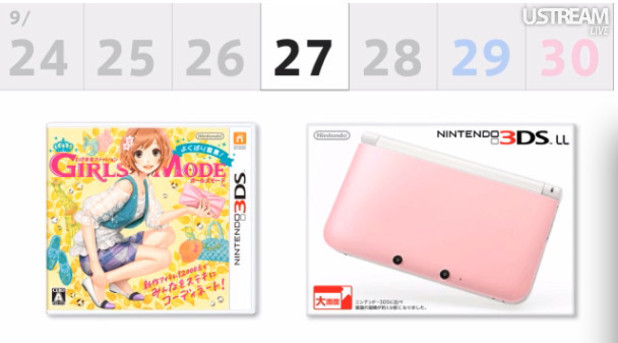 Pink 3DS XL in Japan