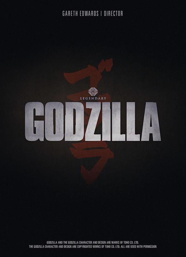 Godzilla poster
