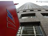 Generic shot of Bank of America headquarters in Charlotte