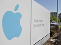 iPhone maker is tipped to become the world's first $1 trillion company.