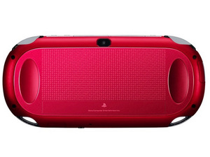 The Cosmic Red PlayStation Vita announced at Tokyo Game Show 2012
