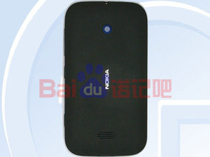 The Nokia Lumia 510 - watermarked image