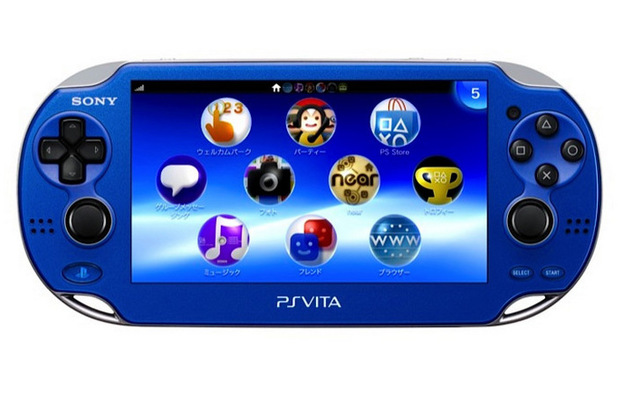 The Sapphire Blue PlayStation Vita