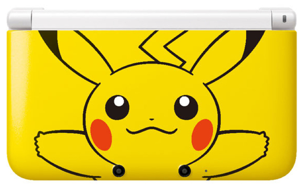 Pikachu edition of the 3DS XL