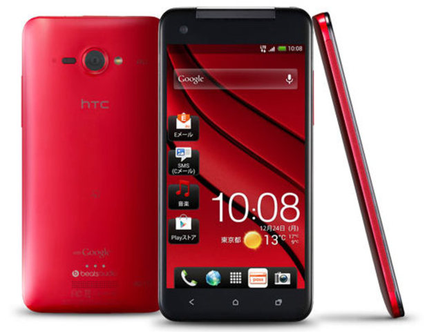 HTC Butterfly J