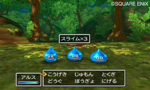 Dragon Quest VII: 3DS remake screenshots