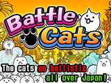 'Battle Cats' screenshot