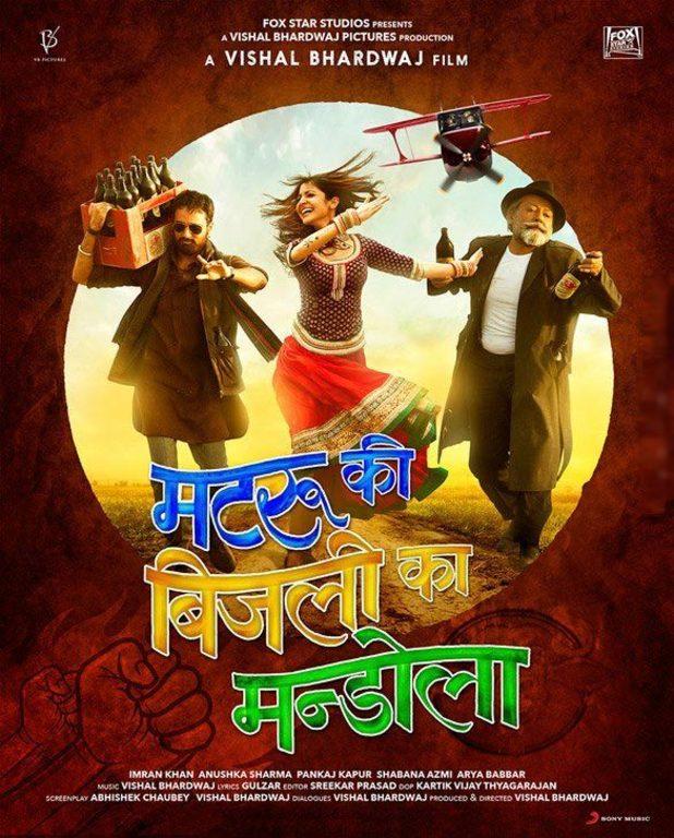 Matru Ki Bijlee Ka Mandola - poster