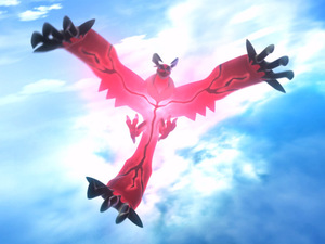 Pokemon X and Y legendary pokemons: Yveltal