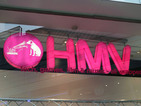 HMV posts £17 million profit a year after entering administration
