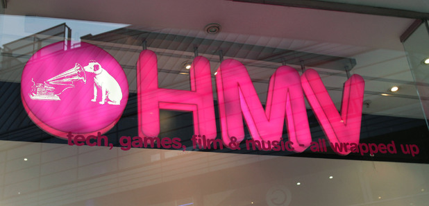 An HMV store in north London