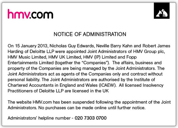 HMV.com Notice of Administration