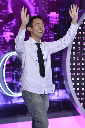 American Idol auditions: Nate Tao
