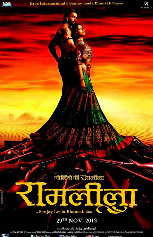 Deepika Padukone in 'Ram Leela' poster